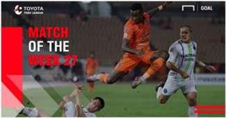 Toyota Thai League Match of The Week 27 : นครราชสีมา 4-1 สมุทรปราการซิตี้