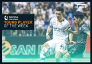 Toyota Thai League Young Player of the Week 8 : เฉลิมศักดิ์ อักขี