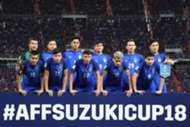 Thailand national football team AFF Cup 2018