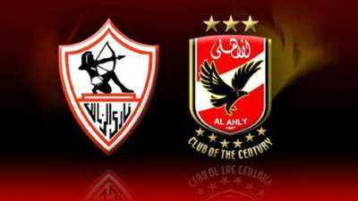 ahly zamalek egyptian premier league 15072017