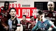 Goal_Article-banner_2019J.jpg