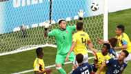 David Ospina Colombia Japan World Cup 190618