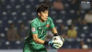 Bui Tien Dung | U23 Vietnam vs U23 Jordan | AFC U23 Championship 2020 | Group Stage