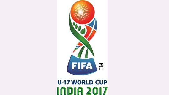 FIFA U17 LOGO