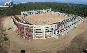 Estadio Acapulco