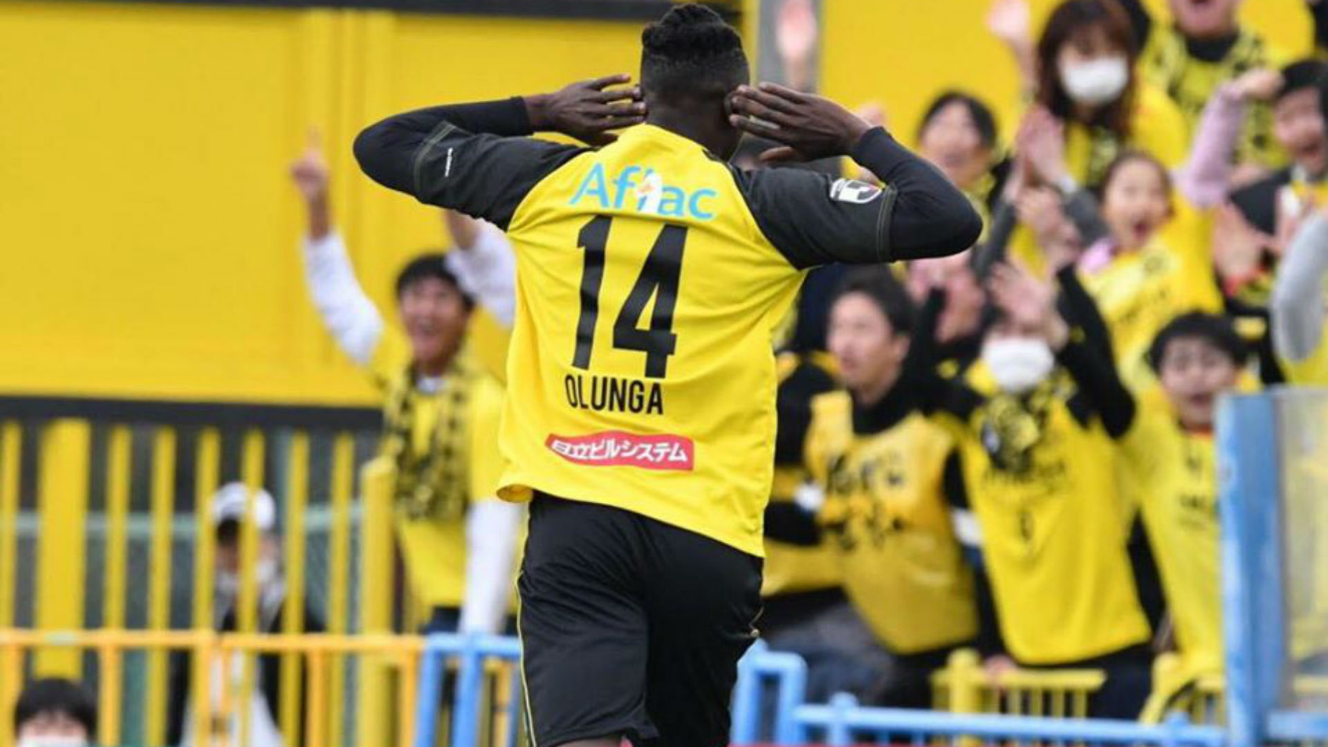 Coronavirus: I was hitting form when the J-League stopped – Olunga