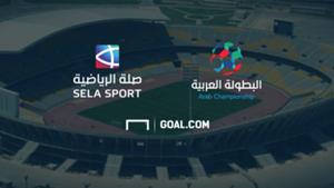 Goal-Sela