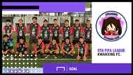 KWANXING FC. (ขวานซิ่ง เอฟซี)