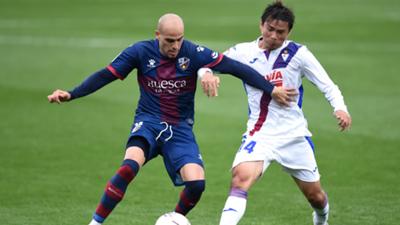Eibar Huesca LaLiga Sandro Inui