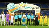 دوري جميل - الدوري السعودي