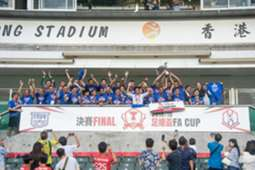 FA cup, Kitchee 2:0 won over Southern.