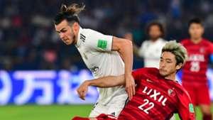 Bale  Real Madrid Kashima Antlers Club World Cup