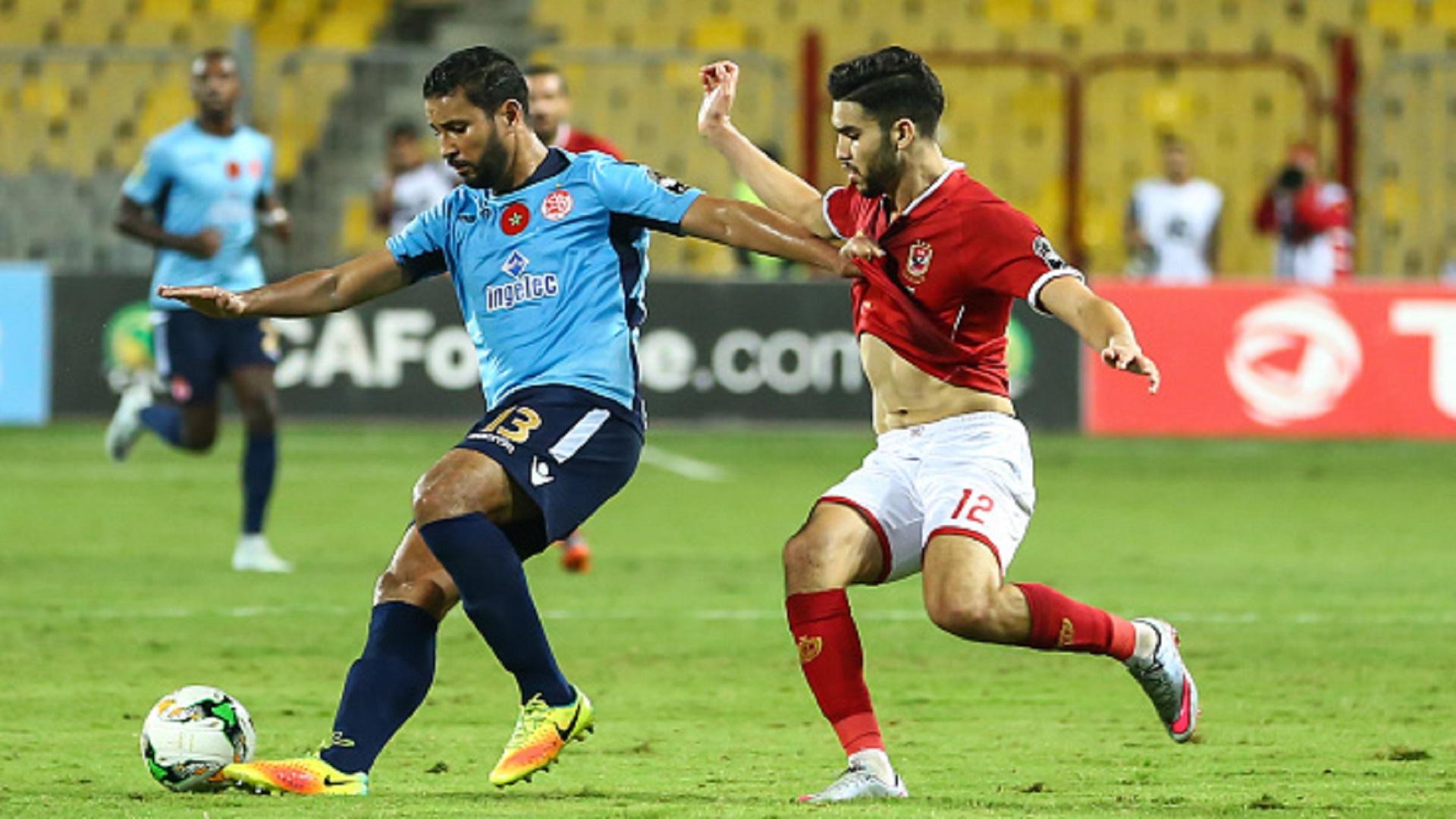 myymälä söpö halpa halvin Friday's Caf Champions League quarter-final preview: Al-Ahly ...