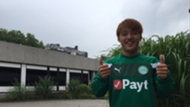 Ritsu Doan, FC Groningen