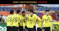 Guangzhou Evergrande - AFC Champions League 2019