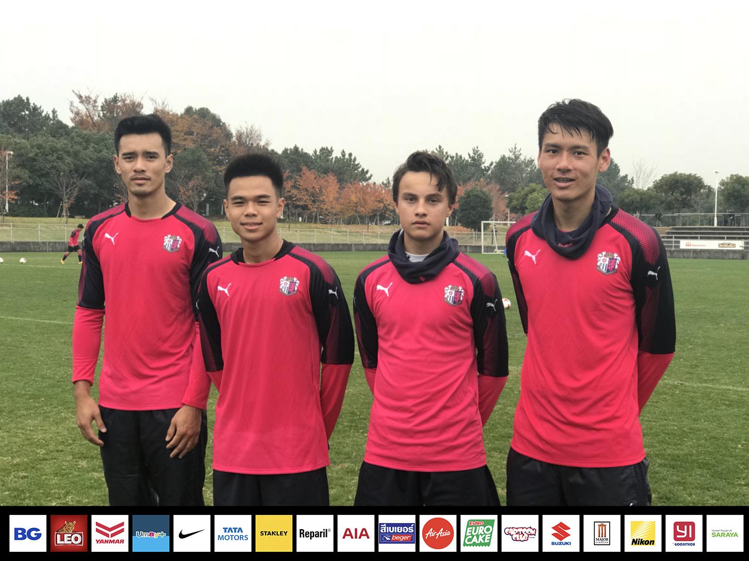 Bangkok Glass FC in Cerezo Osaka