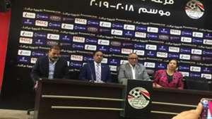 عمرو الجنايني - الاتحاد المصري لكرة القدم