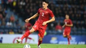 Huynh Tan Sinh | U23 Vietnam vs U23 UAE | AFC U23 Championship 2020 | Group Stage