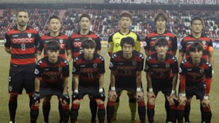 Pohang Steelers v Urawa Red Diamonds AFC Champions League 02032016
