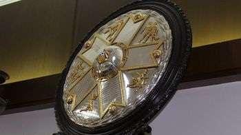 Egyptian Premier League Shield