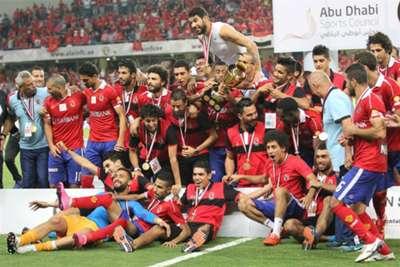 Al Ahly Egyptian Super Cup 15-10-2015