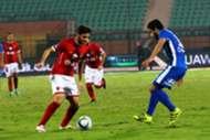 Karim Walid Nedved - Al Ahly v Smouha - 8-12-2016