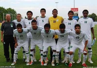 Saudi U20 Team