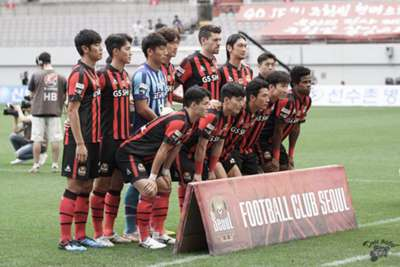 FC Seoul AFC Champions League