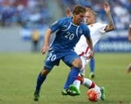 Pablo Punyed, Selección de El Salvador