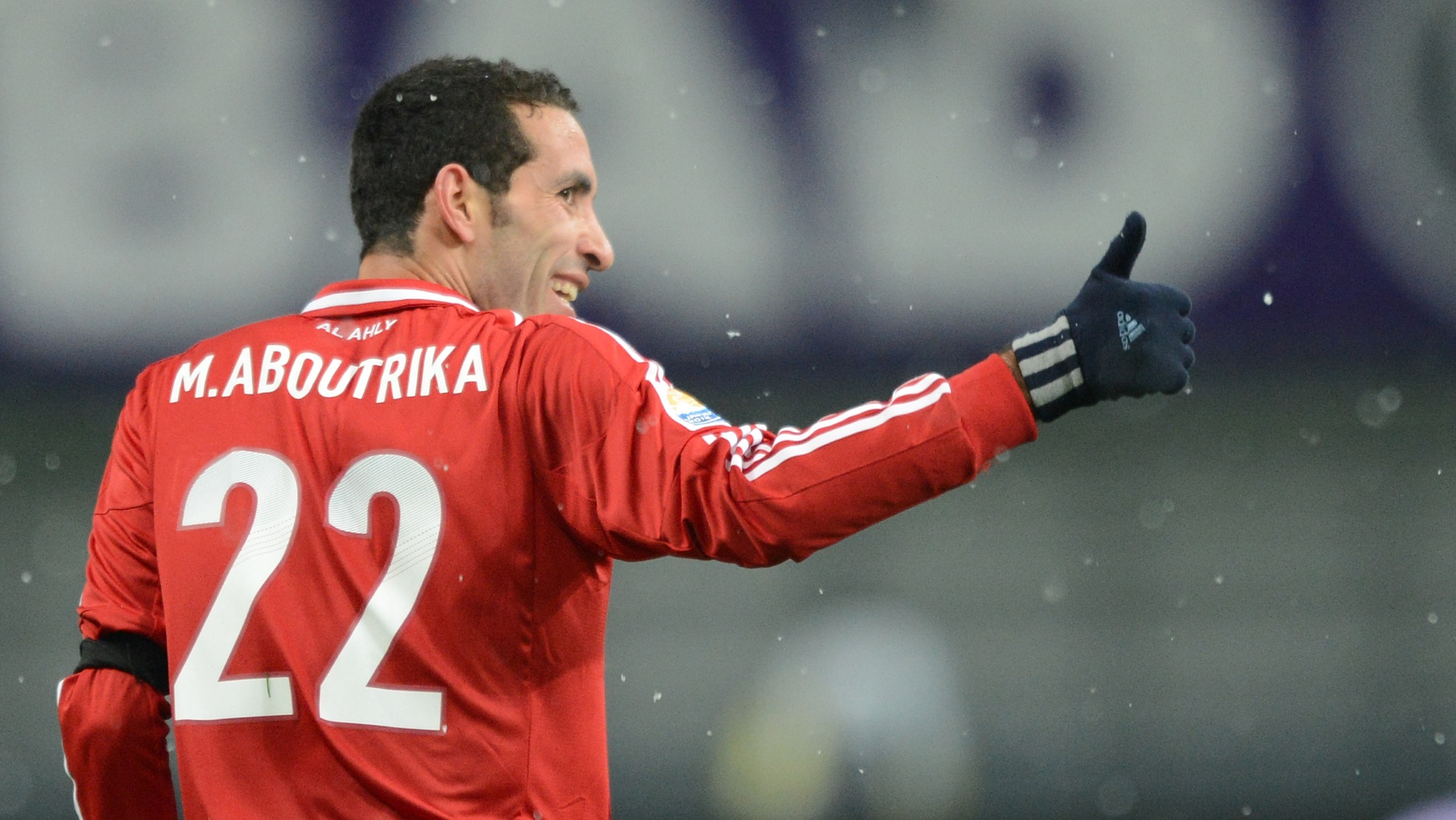 Is Aboutrika the greatest African to never play in Europe? | Goal.com