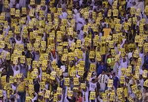 دعم جماهير النصر بالفريدي