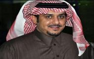 الأمير نواف بن سعد