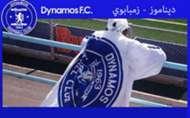 Dynamos Zimbabwe