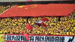 China Fu?ball Fans Flagge 01092016
