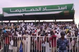 Al Hilal Fans @ Sudan
