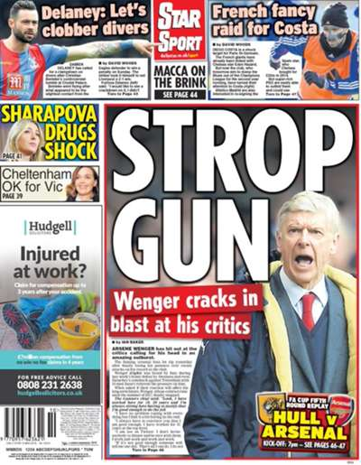 Daily Star backpage 08032016