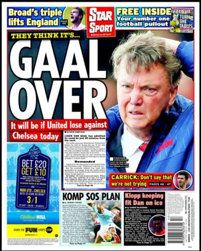 Daily Star backpage 28122015