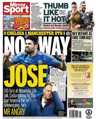 Mirror back page 080216