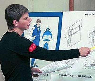 Arshavin - Designer
