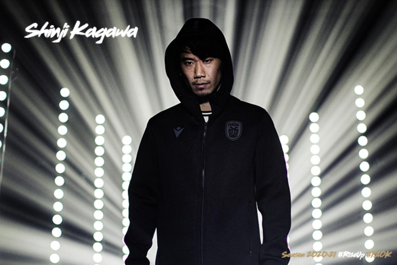 SADECE EMBED Shinji Kagawa PAOK
