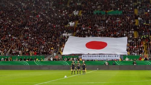 Japonya Stadyum Bayrak