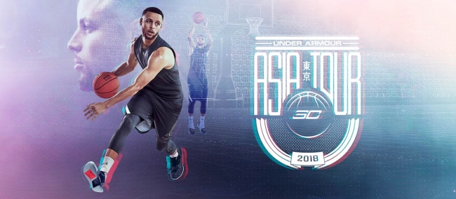2018 Stephen Curry Asia Tour powered by Under Armour Tokyo