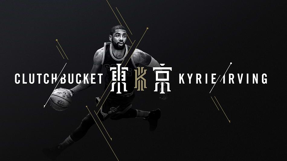 Kyrie Irving Clutch Bucket Tokyo 2017