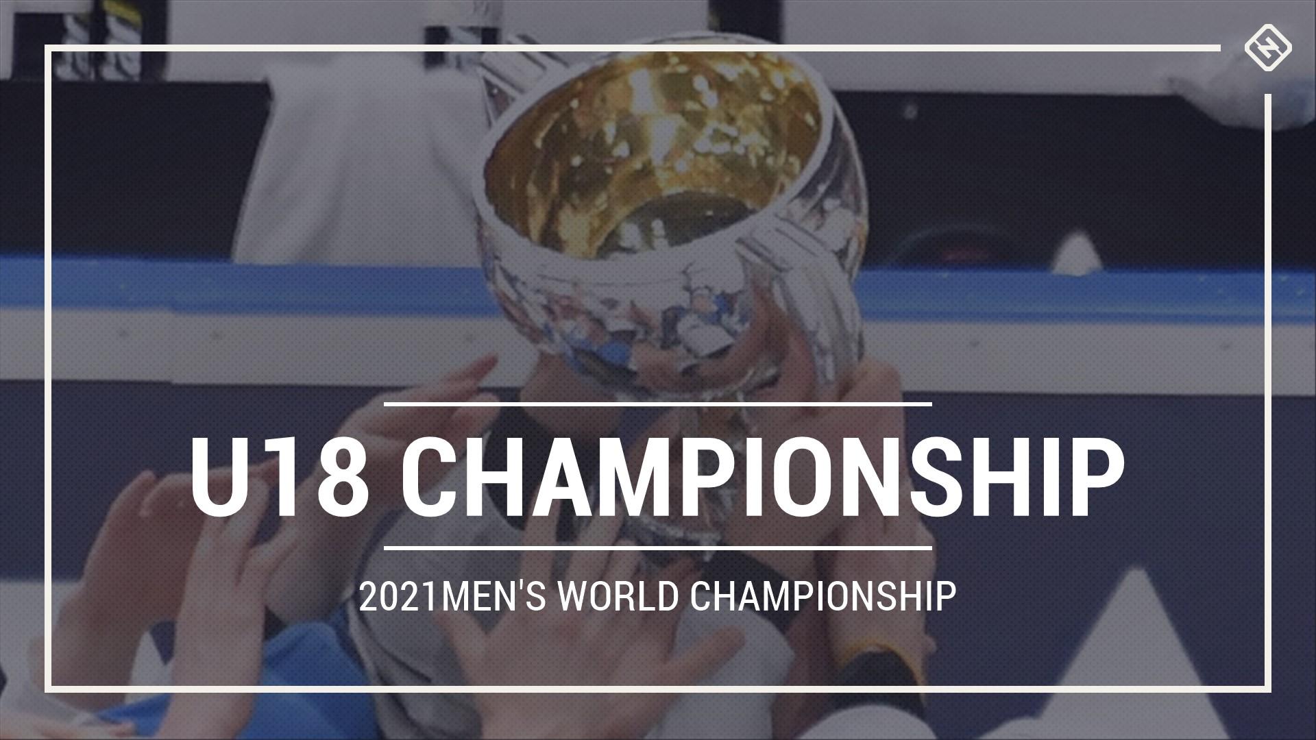 IIHF U18 Men's World Championship 2021: Time, TV channel, live stream, where, when, schedule