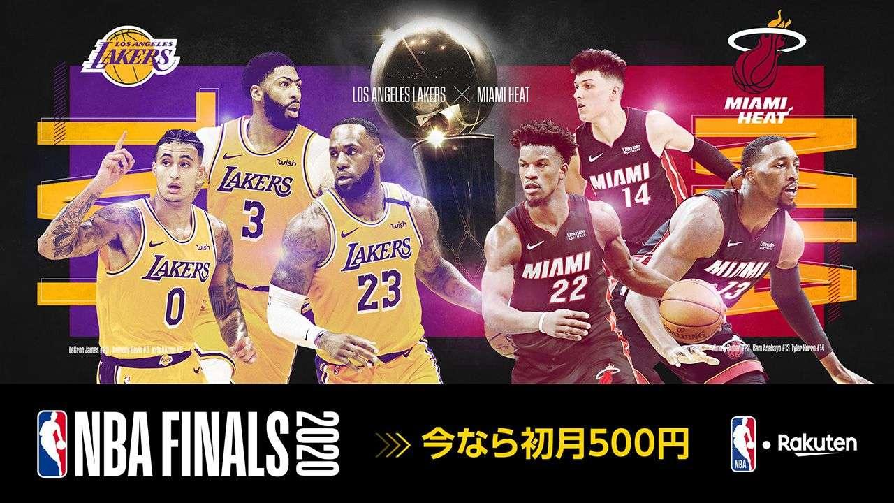 NBA Finals 2020 NBA Rakuten
