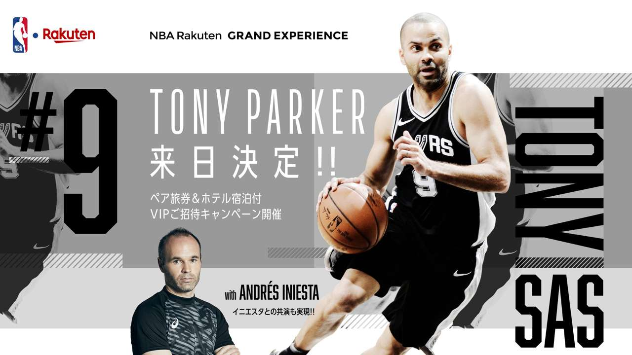 Tony Parker coming to Japan