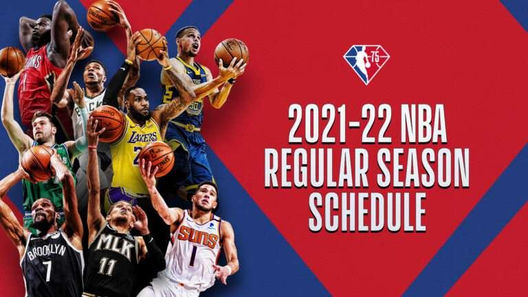 NBA 2021-22シーズンスケジュール