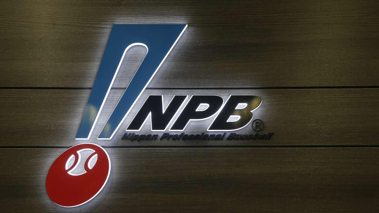 NPB-ロゴマーク