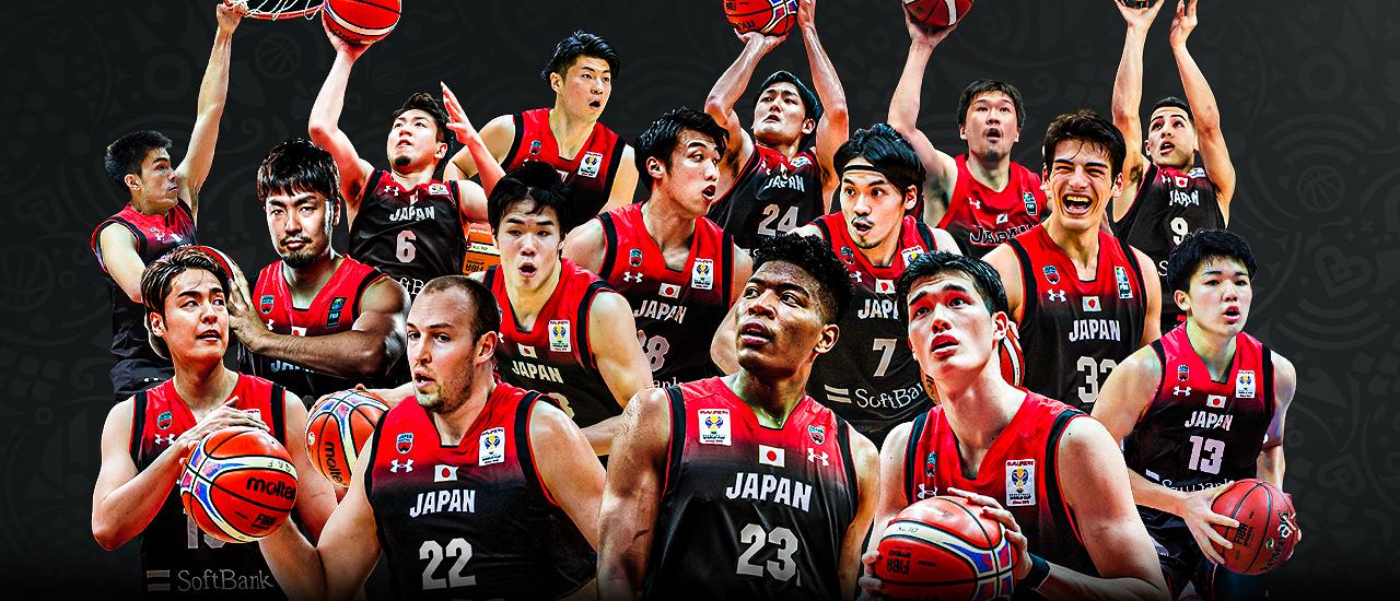 Japan FIBA World Cup