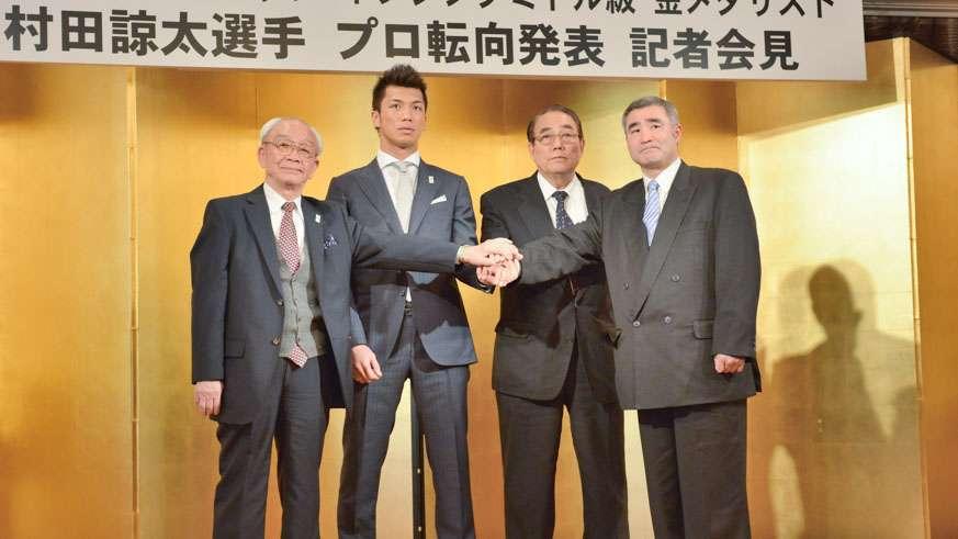 村田諒太 ボクシング WBA世界ミドル級王者 プロ転向